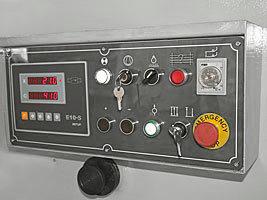 Панель управления с устройством цифровой индикации