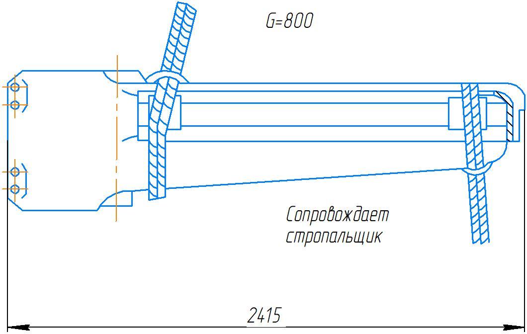 Схема транспортировки рукава станка 2А554