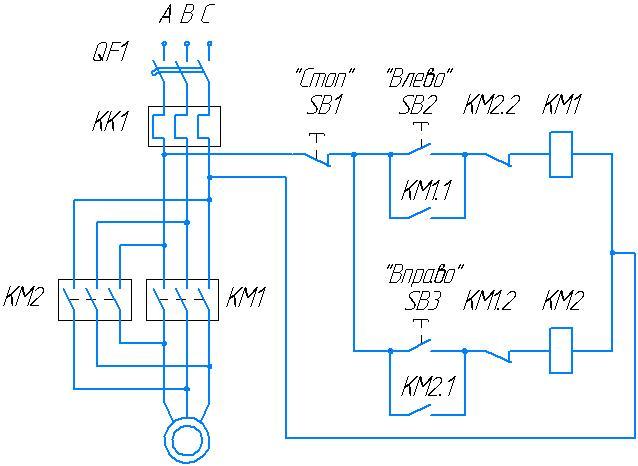 Принципиальная электрическая схема настольно-сверлильного станка 2М112