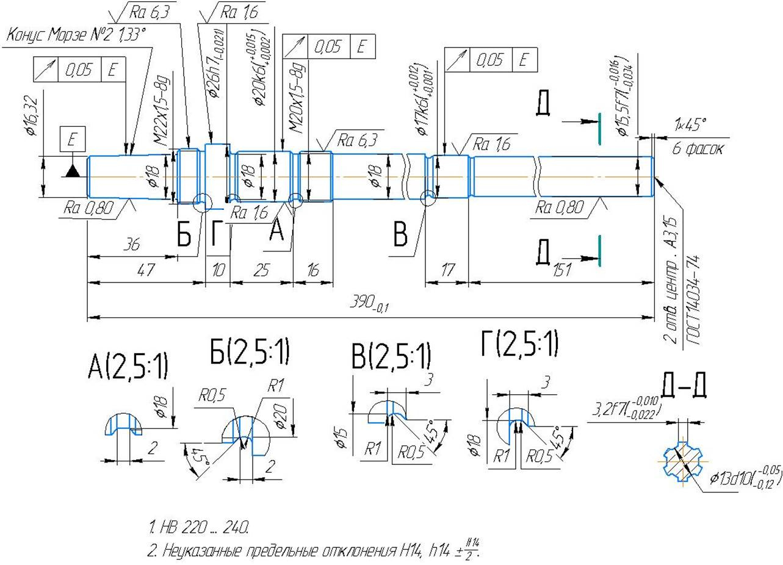 Шпиндель 2М112-01-02-2