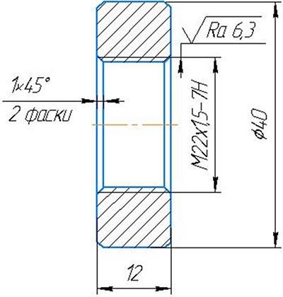 Гайка 2М112-01-02-3