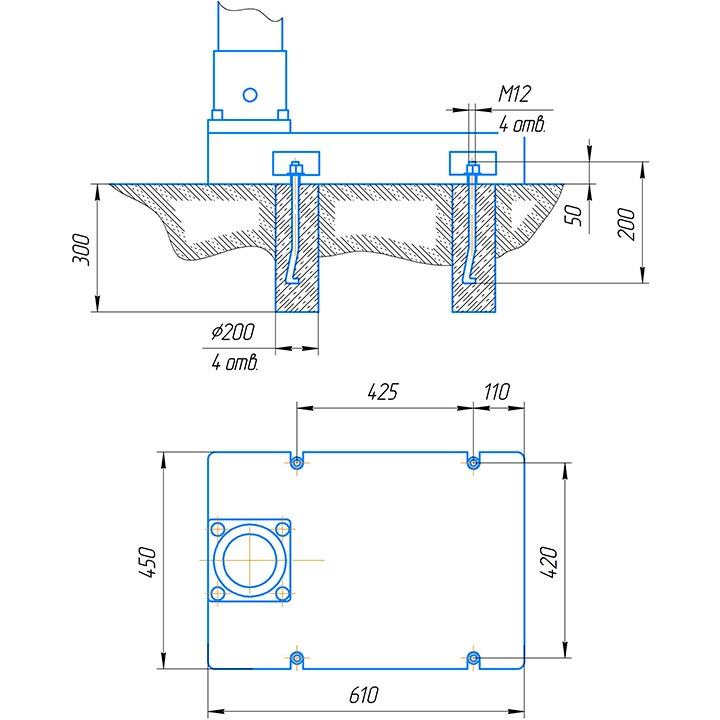 Схема установки станка 2С125МП