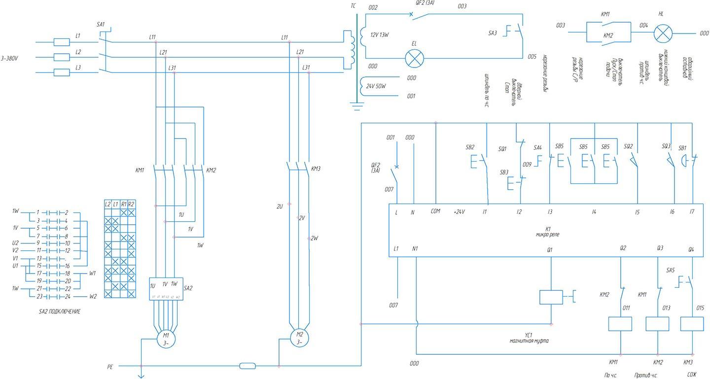 Схема электрическая 2С125МП