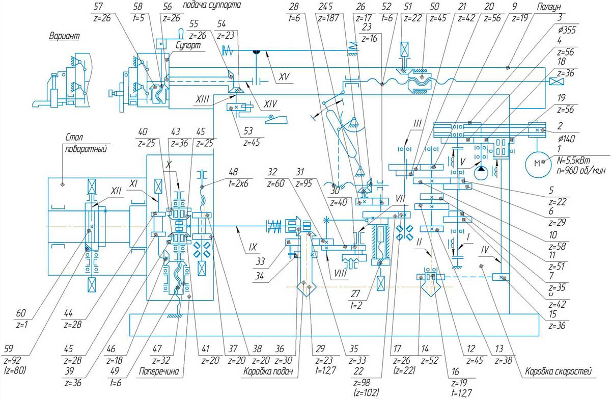 Кинематическая схема станка поперечно-строгального 7307ГТ