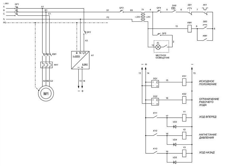 Схема электрическая принципиальная пресса ДЕ7732