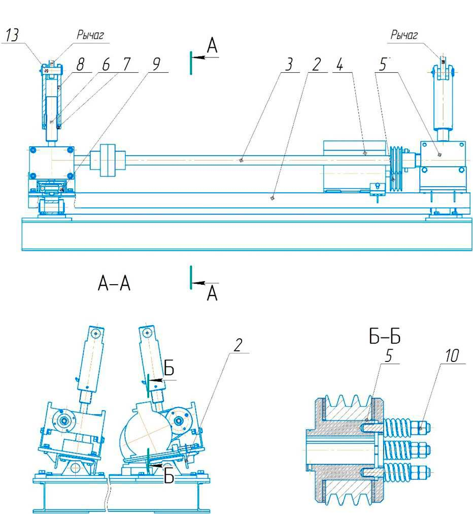 Привод регулировки боковых валков ИБ2213