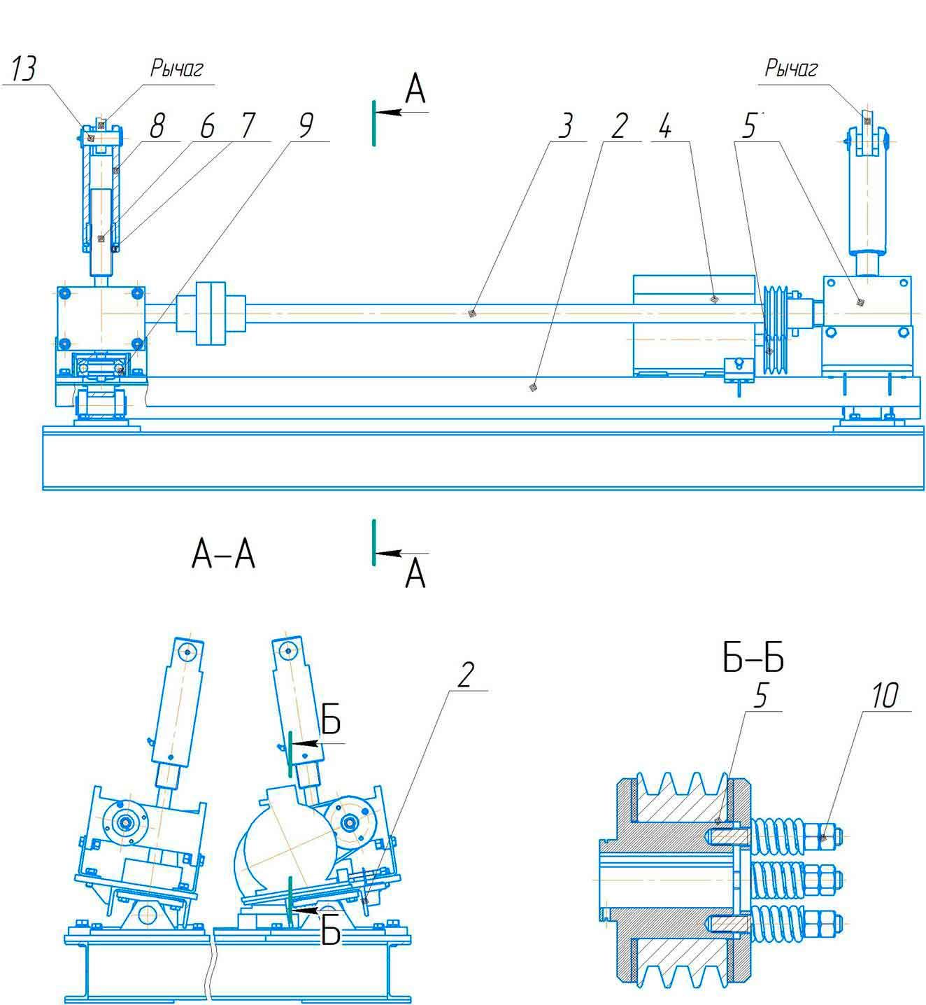 Привод регулировки боковых валков машины листогибочной ИБ2216