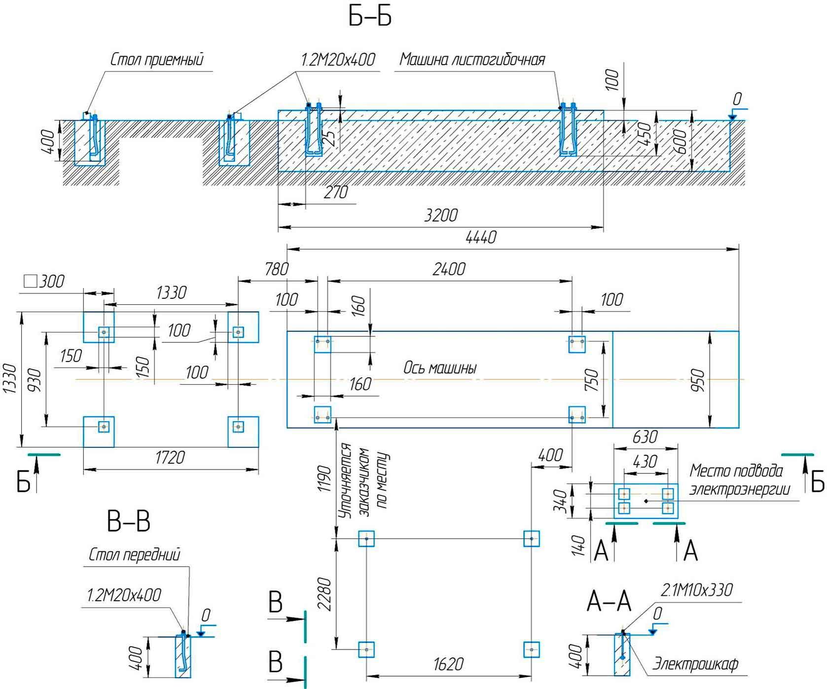 Фундамент листогиба ИБ2216