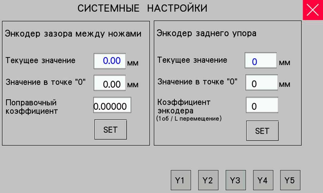 Пульт управления и настроки гидравлических гильотинных ножниц НГ3321.25
