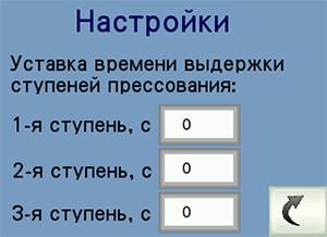 Окно Настройки Настройки ПБ7730