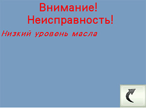 Окно Сообщения пресса ПБ7730
